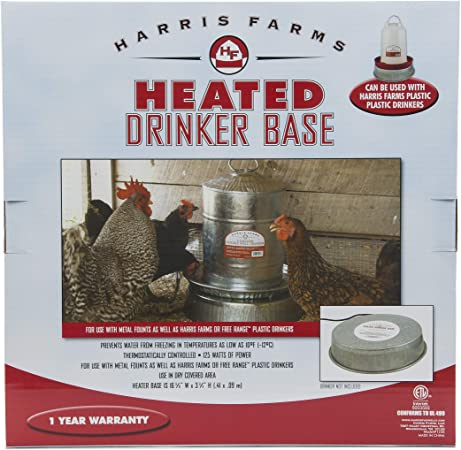 Best heated chicken waterer
